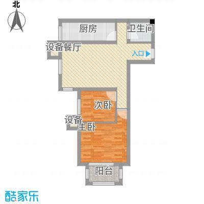 上上城青年新城A-2户型2室2厅1卫1厨
