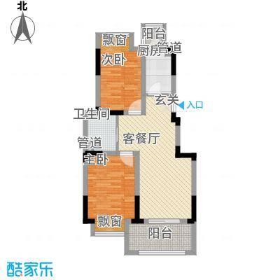 宇尚・苏尚家园81.00㎡A户型2室2厅1卫1厨