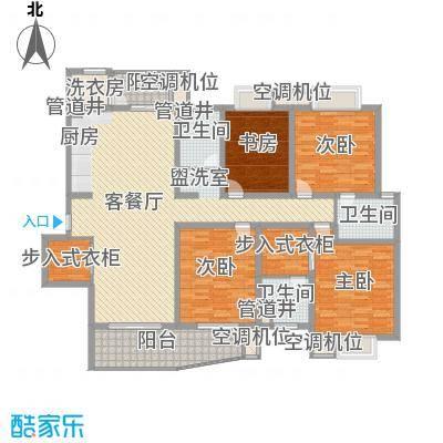 花都艺墅211.00㎡三期71#楼03单元(一楼)户型4室2厅3卫1厨