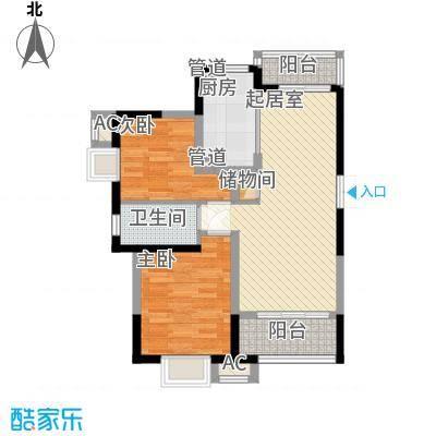 高巢88.84㎡二期A户型(已售完)户型2室2厅1卫1厨