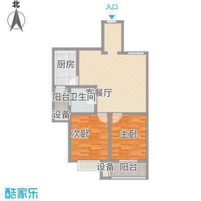 嘉禾花园91.56㎡嘉禾花园B户型图(已售完)户型10室