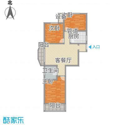 嘉禾花园115.56㎡嘉禾花园A2户型图(已售完)户型10室