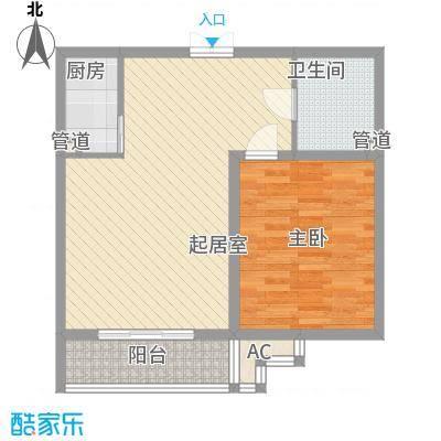 嘉禾花园78.12㎡嘉禾花园户型图L型(已售完)1室2厅1卫1厨户型1室2厅1卫1厨