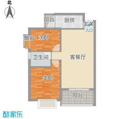 新居时代1311662699489_000户型2室2厅1卫1厨
