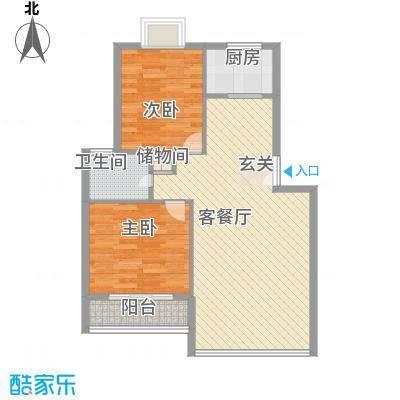 橘色生香88.01㎡橘色生香户型图B2型户型10室