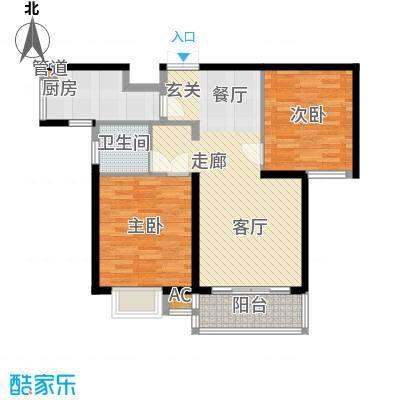 东升园户型2室2厅1卫1厨