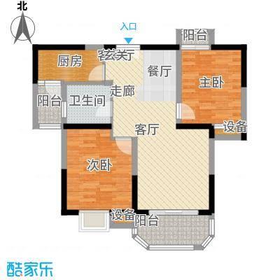 华鑫福邸华鑫福邸户型图200807190856537362室2厅1卫1厨户型2室2厅1卫1厨