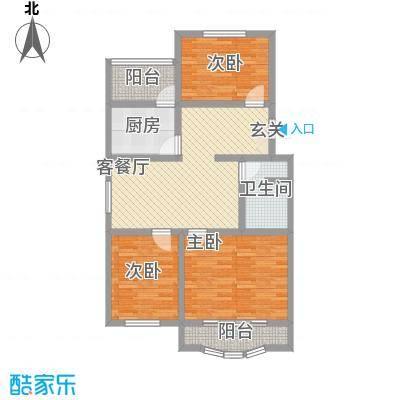 金鑫苑106.58㎡阳光三居户型3室2厅2卫1厨