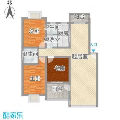 凤凰城135.74㎡二期多层77#多层A户型3室2厅2卫1厨