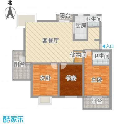 凤凰城130.88㎡二期多层75#多层B户型3室2厅2卫1厨