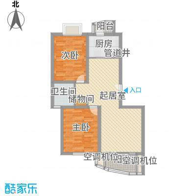 凤凰城96.00㎡二期多层69#楼高层C户型2室2厅1卫1厨