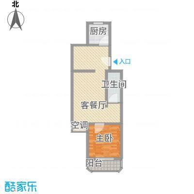 沁馥家园77.39㎡经典一居户型2室1厅1卫1厨
