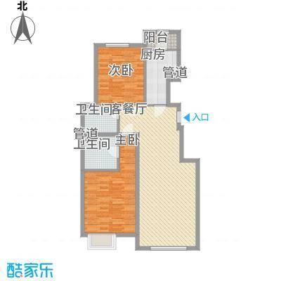 融科钧廷103.00㎡二期2D户型2室2厅2卫1厨