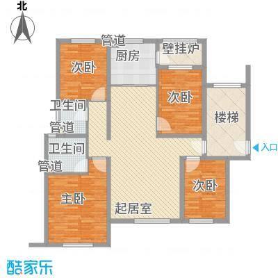 珠江国际城别墅131.40㎡I户型4室2厅2卫1厨