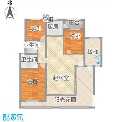 珠江国际城别墅131.10㎡L1户型3室2厅2卫1厨