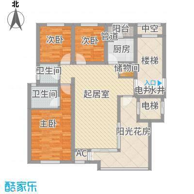 珠江国际城别墅145.18㎡G3户型(错层)户型3室2厅2卫1厨