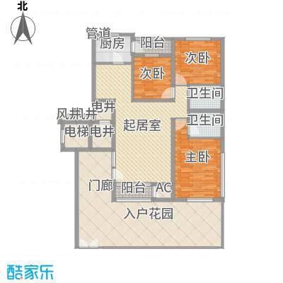 珠江国际城别墅127.52㎡E1户型3室2厅2卫1厨