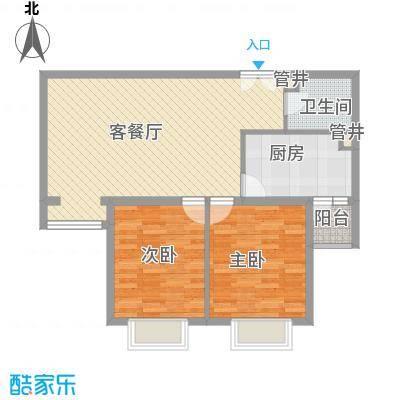 世纪星城长城国际99.62㎡A段23号楼1户型2室2厅1卫1厨