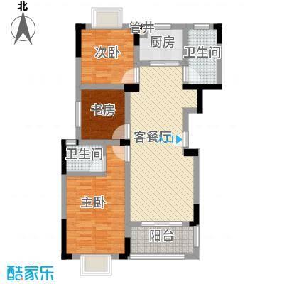 水榭山95.00㎡一期H3户型2室2厅2卫1厨