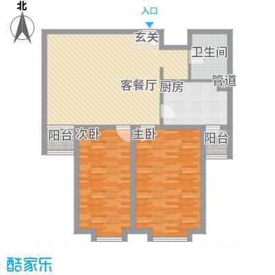 上奥世纪中心104.13㎡L/L反户型(售罄)户型2室2厅1卫1厨