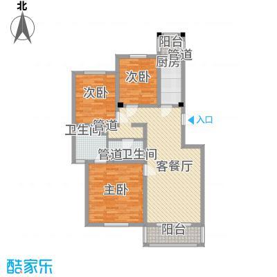 上奥世纪中心上奥5号A(售罄)户型3室2厅2卫1厨