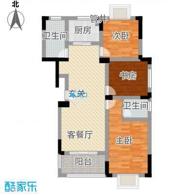 水榭山95.00㎡一期H4户型2室2厅2卫1厨