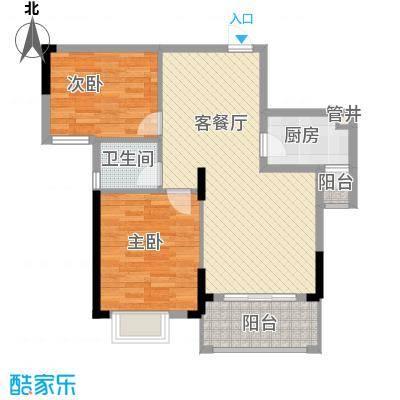 桑海明珠92.65㎡10室