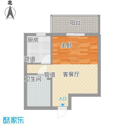 上奥世纪中心49.00㎡A/A反(售罄)户型1室1厅1卫1厨