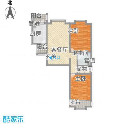 上奥世纪中心126.89㎡D反(售罄)户型2室2厅1卫1厨