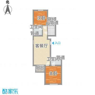 上奥世纪中心88.47㎡bH1户型2室2厅2卫1厨