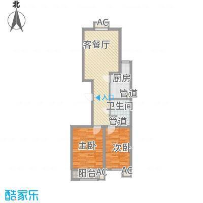 上奥世纪中心90.56㎡aB户型2室2厅1卫1厨