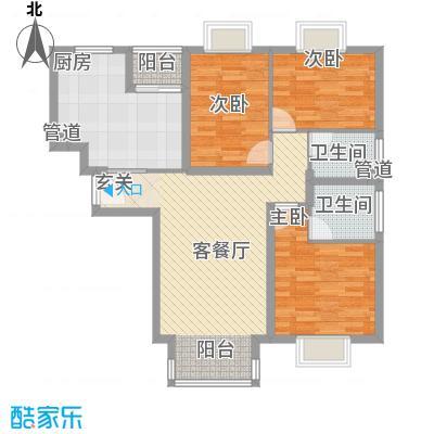 莱镇香格里121.91㎡A6户型3室2厅2卫1厨