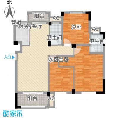 括苍山水名城116.32㎡E户型3室2厅2卫1厨