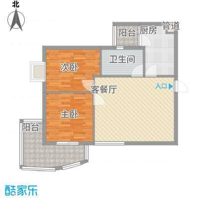 紫金庄园户型2室2厅1卫1厨