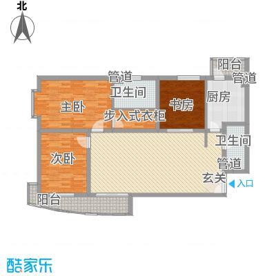 富海中心公寓149.31㎡D座D户型3室2厅2卫1厨