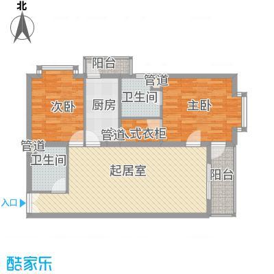 富海中心公寓124.93㎡D座B反户型2室2厅2卫1厨