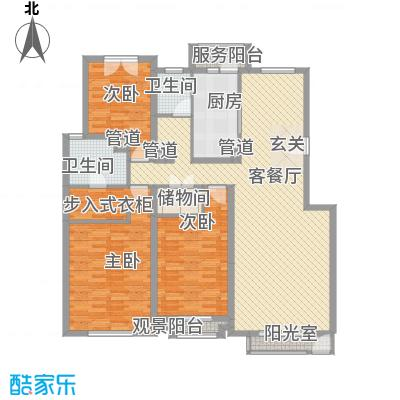 紫城嘉园150.90㎡D标户型3室2厅2卫1厨