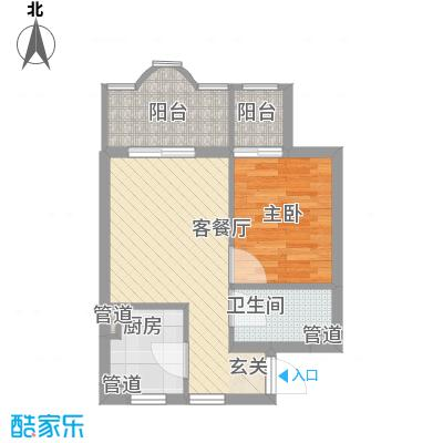 中鑫国际53.71㎡A户型1室1厅1卫1厨