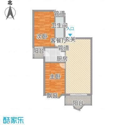 中鑫国际102.08㎡H户型2室1厅1卫1厨