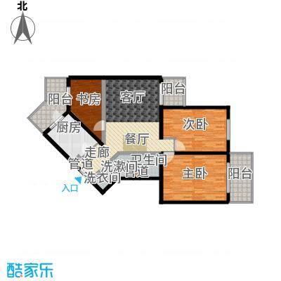 怡清园109.47㎡三号楼L户型3室1厅1卫1厨