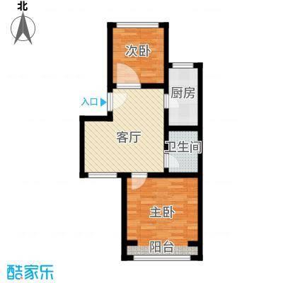 田村路48号院65.00㎡2室