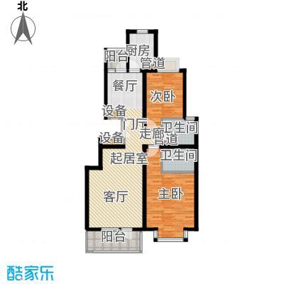 菊花盛苑户型3室2厅2卫1厨