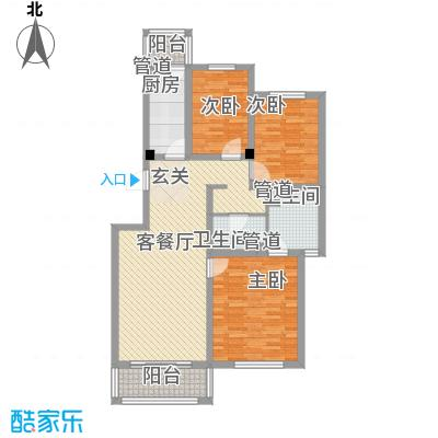 上奥世纪中心上奥5号A反(售罄)户型3室2厅2卫1厨