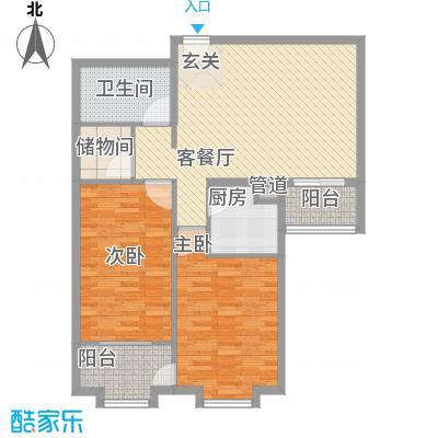 上奥世纪中心106.94㎡F/F反(售罄)户型2室2厅1卫1厨