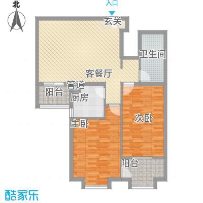 上奥世纪中心109.97㎡E/E反(售罄)户型2室2厅1卫1厨