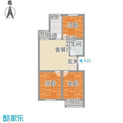 上奥世纪中心97.49㎡aL户型3室2厅1卫1厨