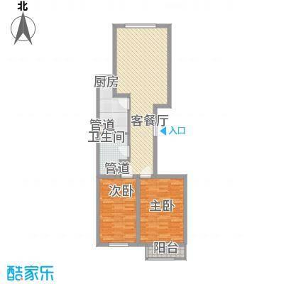 上奥世纪中心90.56㎡aC户型2室2厅1卫1厨
