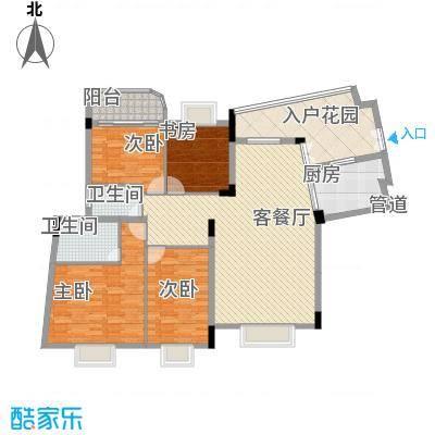 城市花园152.40㎡E4型户型4室2厅2卫1厨