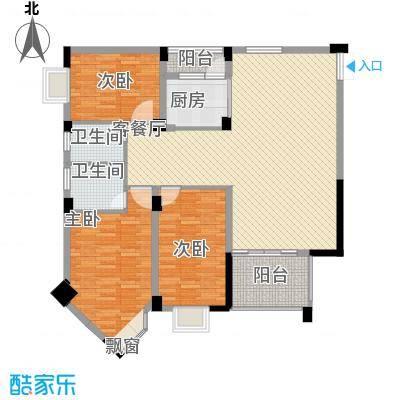 城市花园137.85㎡L2/3型户型3室2厅2卫1厨