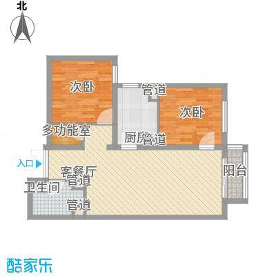建工郭庄家园B5'户型2室1厅1卫1厨